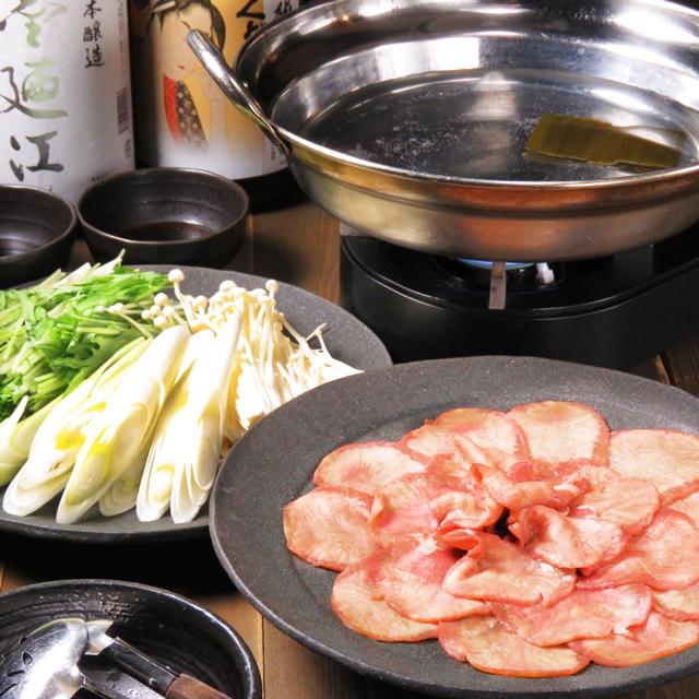 【我們的特產】牛舌涮涮鍋