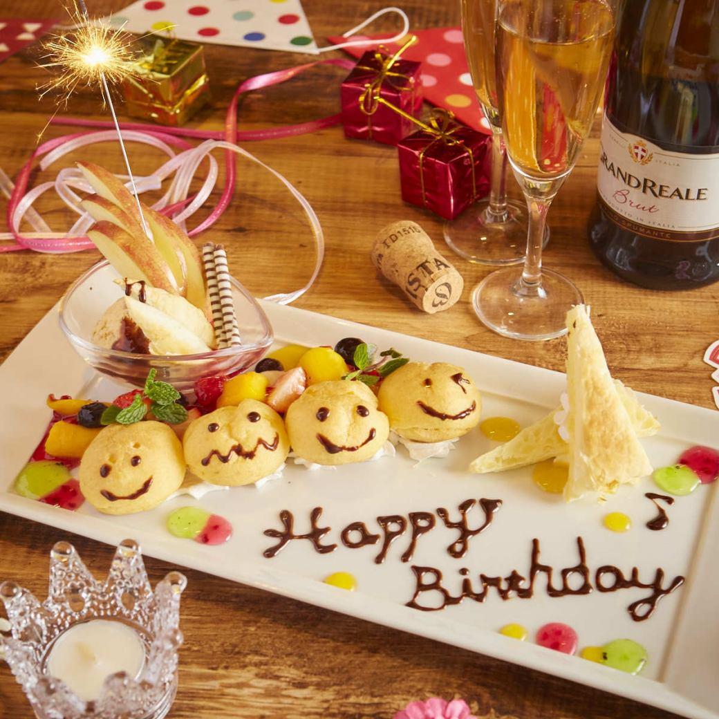 誕生日&記念日の方に豪華Aniversaryプレートを無料プレゼント♪