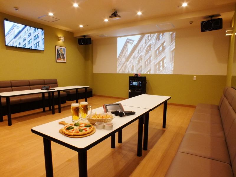 Since the party room is also large projector room Ali ☆ latest CD recording function, up to a maximum of 40 people can be accommodated ♪ unusual two-screen support, please use all means to such memories making big day!