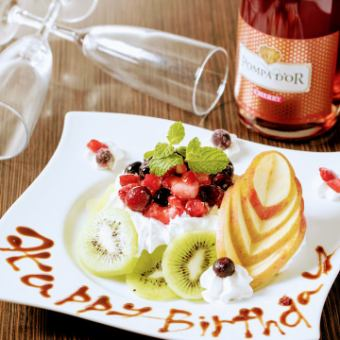 Surprise with message with dessert plate ★ 2 hour drink all-you-can-have birthday course 4000 yen ⇒ 3500 yen