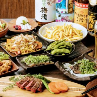 """All 8 items with all-you-can-drink 2 hours """"Banquet course"""" 3500 yen"""