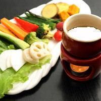 Single item cheese fondue