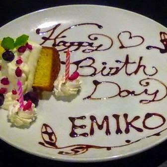 ★ celebration plate on anniversary