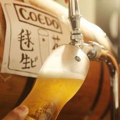 Draft beer (COEDO Kana)