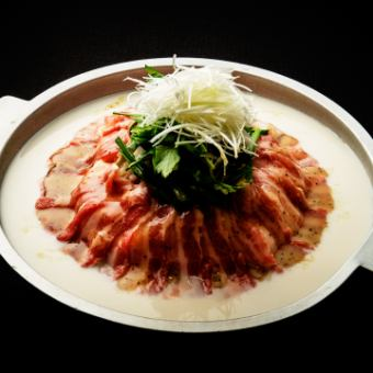 Matsusaka Pork Salt Bulgogi