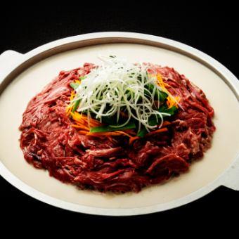 Domestic beef top pork coat