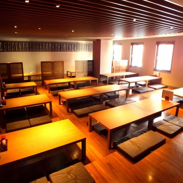 【2F is fully equipped with a large banquet hall with OK for up to 80 people】 It is only here at the Izakaya in Sakuragi-cho.1F is a counter, table seat.2F can be used widely from small to large number of people.Please spend a blissful time at Noge 's famous shop Gomao.Sakuragicho · If you are going to have a banquet at the field, a well-established Izakaya dress house!