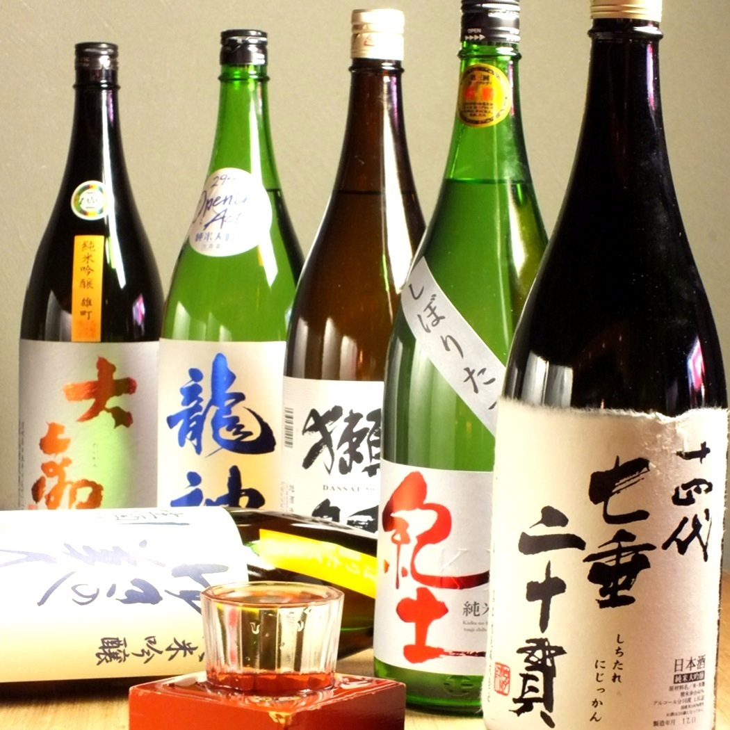 Festival and other rare local sake Yes