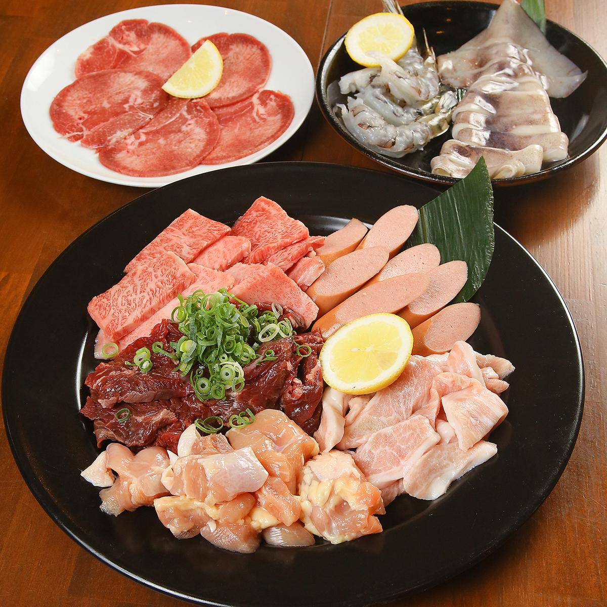 【七輪炭火焼】焼肉&魚貝
