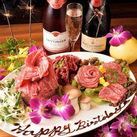 【Birthday · Anniversary ◎】 Gorgeous meat cake We will prepare at 3000 yen ♪