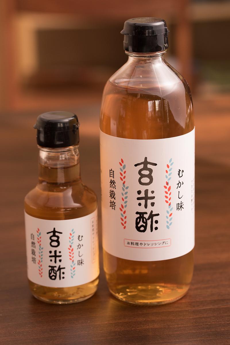 Once upon a time taste brown rice vinegar