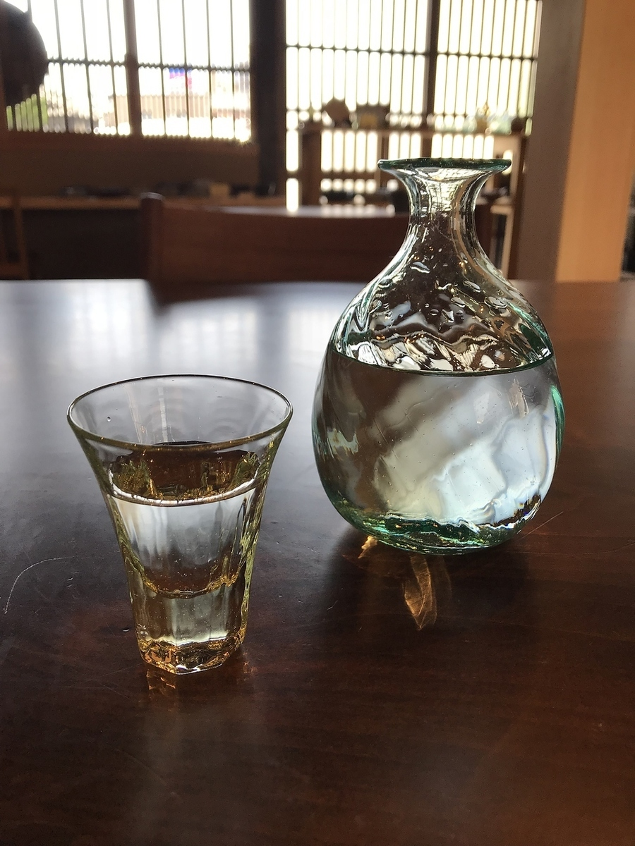 Sake of Okayama (Bichu)