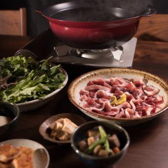 1 pair per day limited «Baby wild boar shabu-shabu course» 4000 yen (tax excluded)