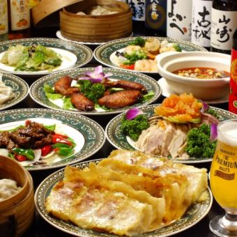 【Large popular ★ Ling Ling Farewell Exchange Course】 4 dishes + all kinds of dumplings All you can eat + 2H All you can drink 5000 yen (excluding tax)