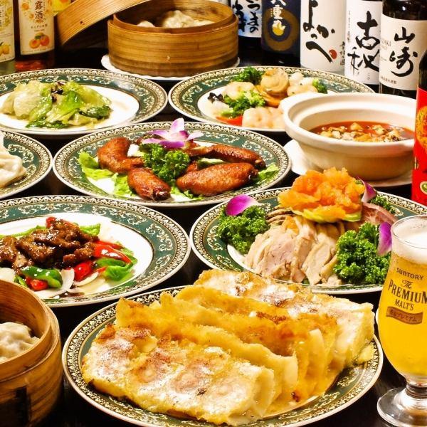 【대 호평! 링 링 대만족 코스】 요리 4 종 + 링 링 만두 모든 종류 뷔페 + 2H 음료 뷔페 5000 엔 (세금 별도)