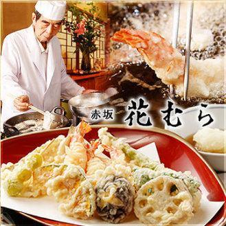 宴会接待◎7,000日元〜提供各种课程。根据Temple of Lady的说法,酒店也提供酒精饮品。