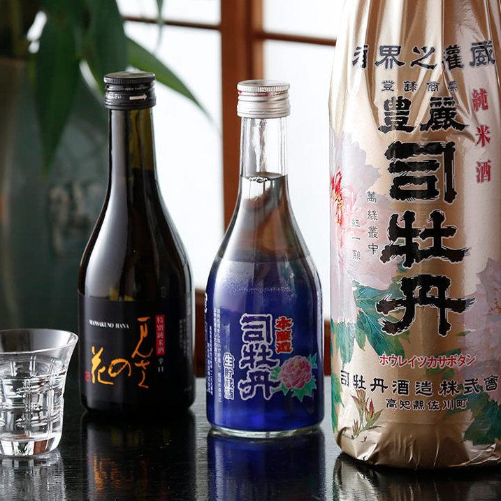 【天婦羅と合うお酒をご用意】