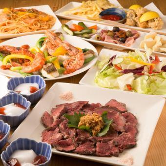 本格洋食が楽しめる! 5000円コース【2.5H 飲み放題付き】