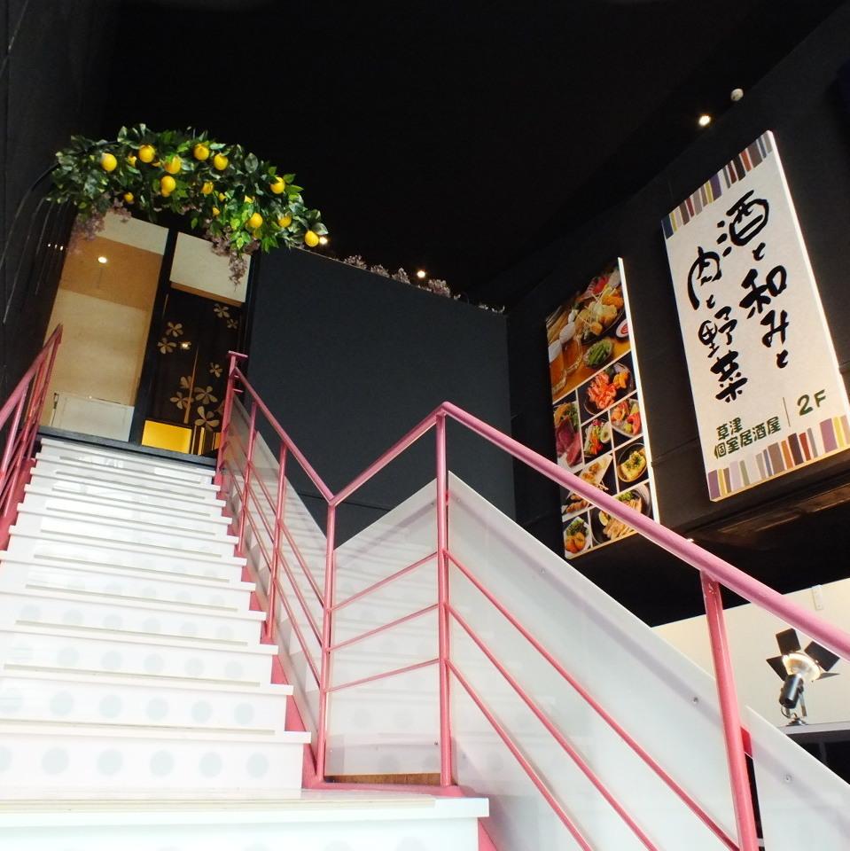 [草津站] [徒步3分钟]★离开草津站东口,在Lotteria的角落直行★