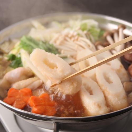 基里丹坡火锅