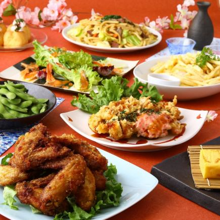 "April ◇ Exciting! Sakura Tartar Chicken Nanban, Discerning Chicken Wings ""Tanabata Course"" All 8 items including 2.5H all-you-can-drink"