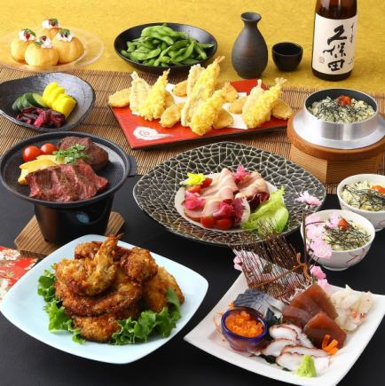 "April: 9 dishes including the best chicken wings, 4 kinds of sashimi, and beef steak ""Nebuta course"" all-you-can-drink 3H"