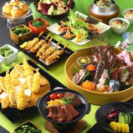 4月◇お造り4種盛り、牛ステーキ、春野菜の天ぷら盛り「かんとうコース」飲み放題3H含む全10品