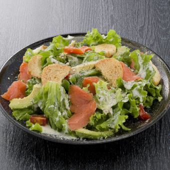 Caesar salad of ripe avocado