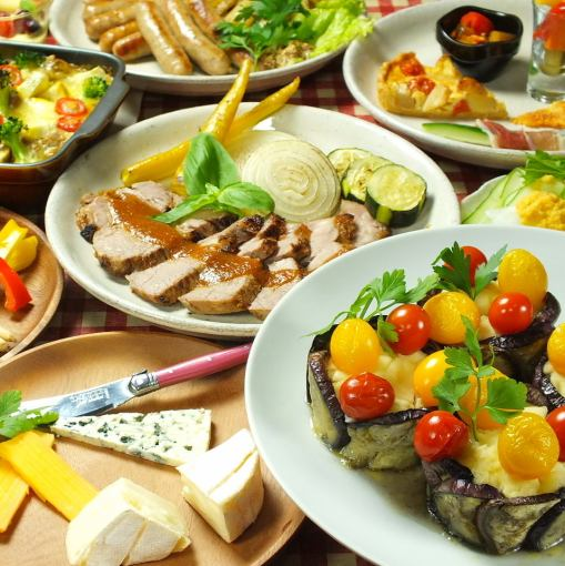 Taste seasonal vegetables and meat 【Party plan 8 items 2 H with all you can drink】 If it is now 4500 yen ⇒ 4000 yen (tax included)