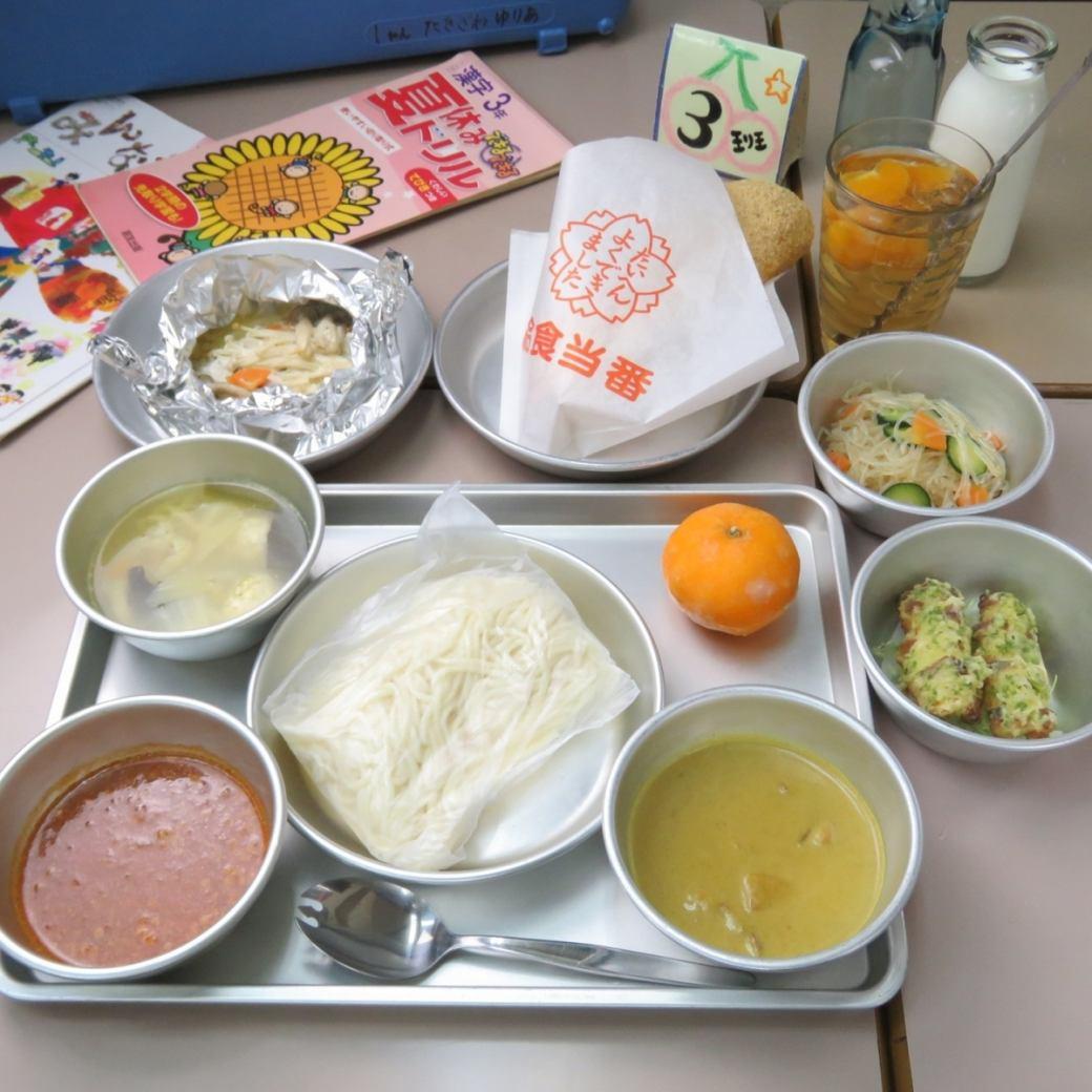 """그리운 학교 급식을 """"급식 당번」에서 즐기세요 !!!"""