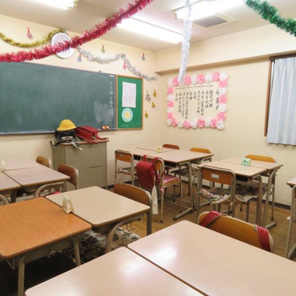教室風格的二樓私人房間可以租用超過15個宴會!在這個教室裡,你可以使用很多懷舊物品,享受私人房間的空間!請邀請你的朋友和同事,請使用它!
