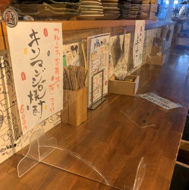 胃袋 の びん さん ずる 薩摩郷句誌「渋柿」