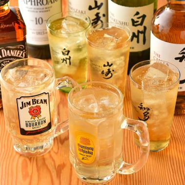 On the day OK! 【2 hours】 All you can drink alone ☆ 1500 yen! Premolle raw ☆ Highball ☆ Sour etc.