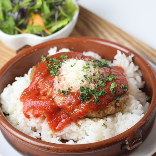 番茄汉堡多利亚(配迷你沙拉)