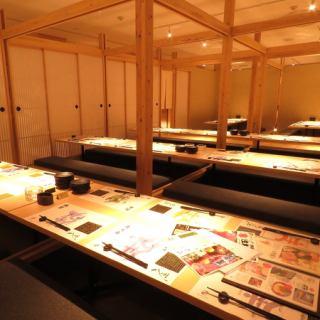 【24~80名様個室】【大宴会が可能】大人数での宴会をご予定のお客様には広々とした空間になっております