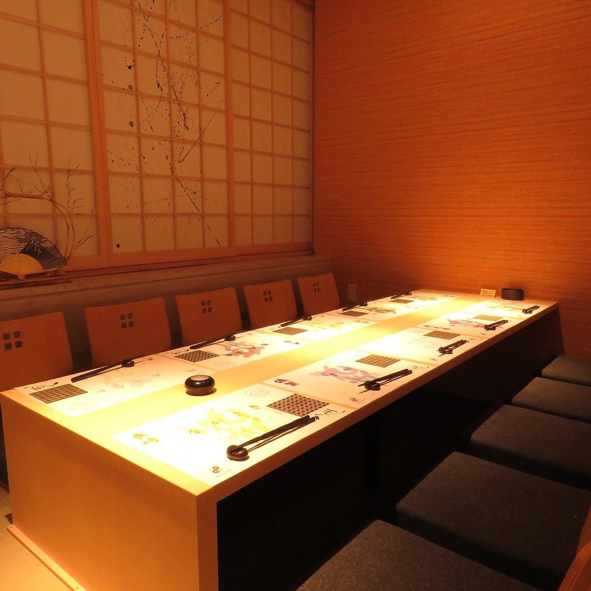 【全席完全個室】接待・食事会にもオススメ!掘りごたつ個室完備