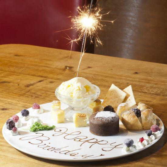 對於生日客戶___ 155日元甜點盤♪
