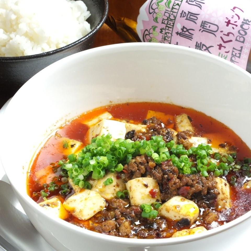 特別菜單Mabo豆腐