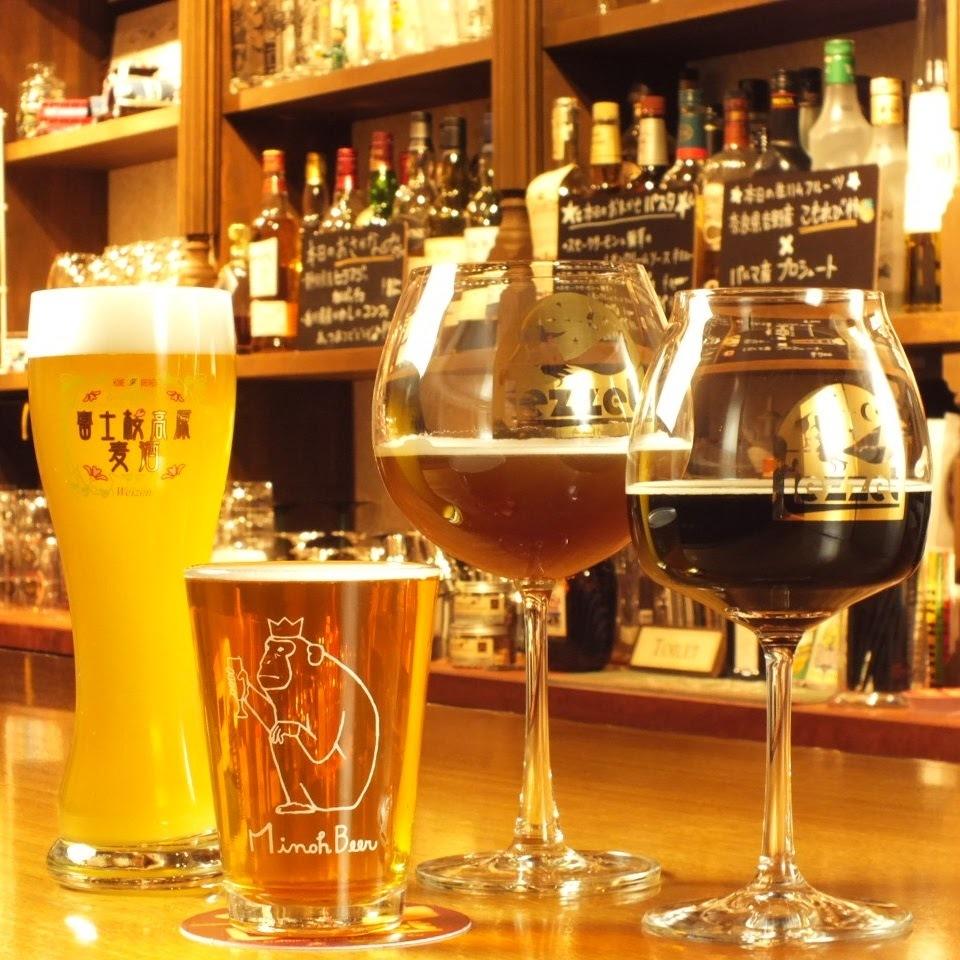〜世界啤酒〜