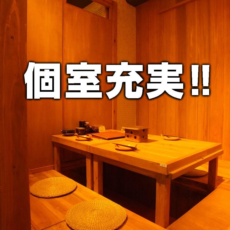 [在口碑网站上谈论的受欢迎的商店] 2H套餐[饮用发行] 3500日元〜