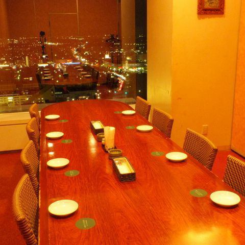 Private sense plenty of private rooms ★ Meal while watching the night view