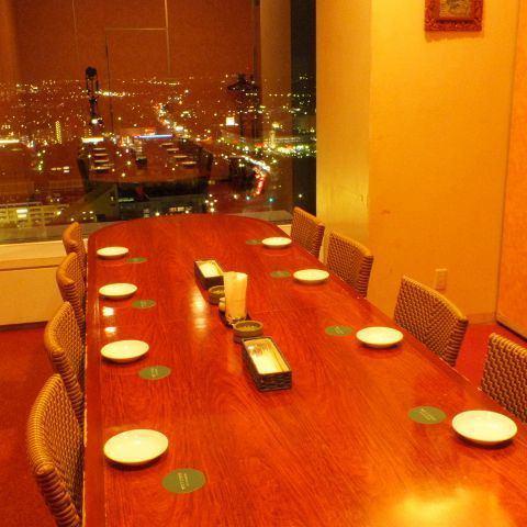 プライベート感たっぷりの個室★夜景を見ながらお食事