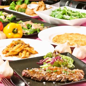 New 4/1 ~ 【PREMIUM course】 Relaxing banquet 3 H 120 min with unlimited drinks 5000 yen