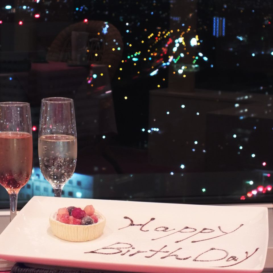 A special day while watching the night view ... ★