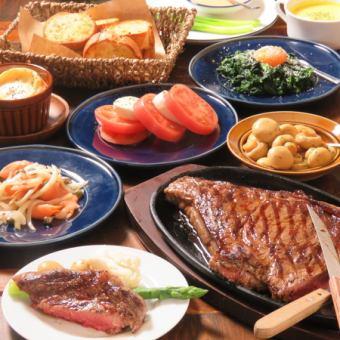 【所有你可以喝的120分鐘】8道菜的3,500日元套餐!