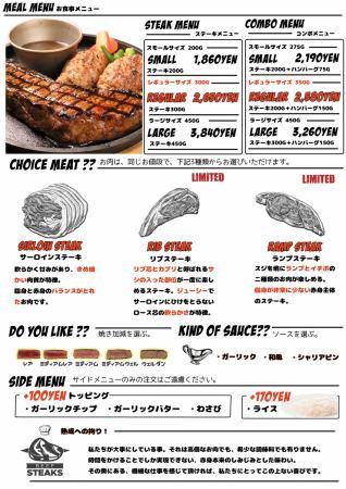 【餐菜單】