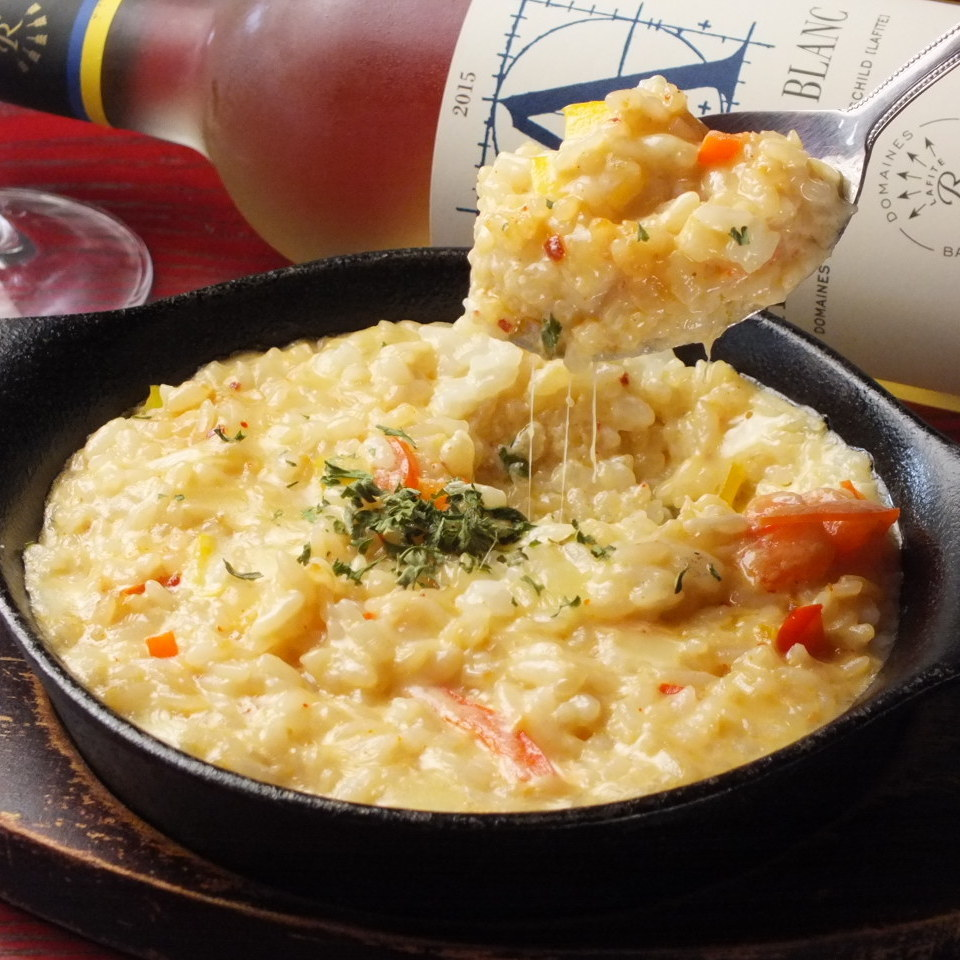 Rich risotto with cream sauce