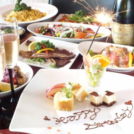 Birthday & anniversary! Sparkling wine & message with dessert ◆ anniversary course ◆