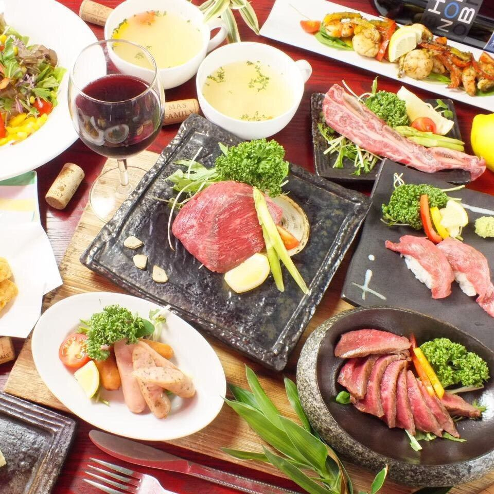 """Meat × Kyo vegetables × bar"" party, party, lunch, year-end party, girls' association, anniversary, all you can drink"