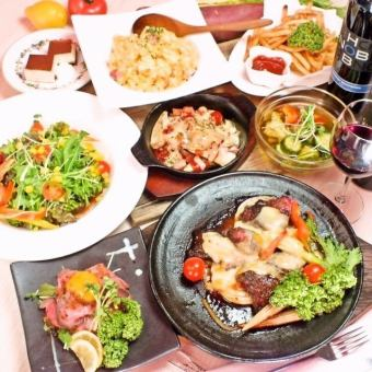Meat Bar Women's Association ★ The strongest collaboration of meat and cheese! Specialty steak fondue! 3,980 yen ◆ Meat eater girls party course ◆